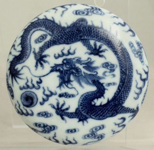 Chinese Qing Blue & White Porcelain 5-clawed Dragon Seal Paste Box