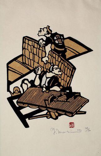 Japanese Kappa-ban Stencil Print Yoshitoshi Mori Tatami Mat Makers