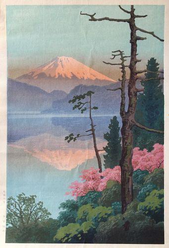 Japanese Shin Hanga Woodblock Print Ito Yuhan Fuji from Taganoura