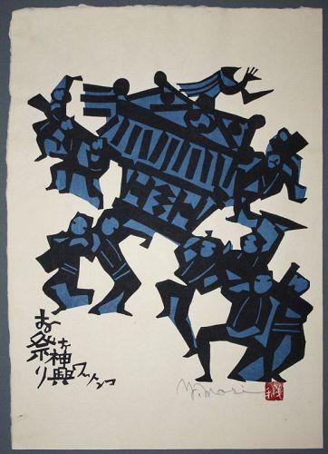 Japanese Kappa-ban Stencil Print Yoshitoshi Mori Festival Float
