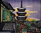 Japanese Woodblock Print Clifton Karhu Pagoda at Yasaka
