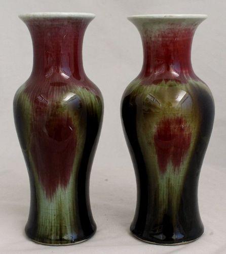 Pair Chinese Qing Oxblood Flambé Transmutation Glaze Porcelain Vases