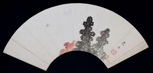Signed Japanese Ogi Folding Fan Painting on Paper Bird Trees