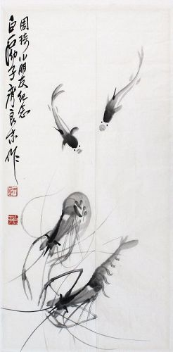 Chinese Ink on Paper Painting Fish & Shrimp by Qi Liangmo Baishi's Son