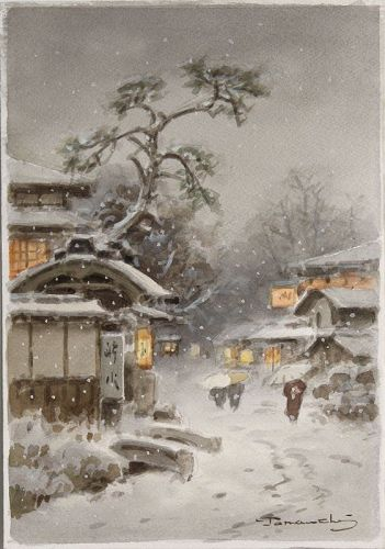 Japanese Watercolor Painting Fukutaro Terauchi Village Snow Scene