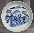 Chinese Qing Dynasty Blue & White Porcelain Deep Dish Battle Scene