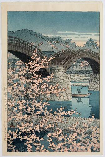 1st Edition Japanese Woodblock Print Hasui Kawase Spring Kintai Bridge