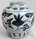 "4 1/2"" High Chinese Ming Dynasty Blue & White Guan Form Porcelain Jar"