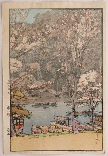 Japanese Woodblock Print Hiroshi Yoshida Arashiyama 1st Edition Jizure