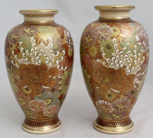 Pair of Japanese Meiji Taisho Satsuma Millefleur Vases Kotobuki Mark