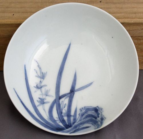 Japanese Meiji Nabeshima Blue and White Sometsuke Porcelain Dish