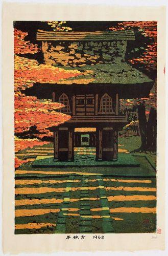 Japanese Sosaku Hanga Woodblock Print Shiro Kasamatsu Heirinji Temple