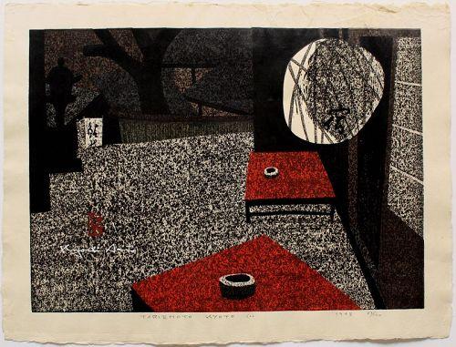 Japanese Ltd. Ed. Woodblock Print Kiyoshi Saito Toriemoto Kyoto (L)