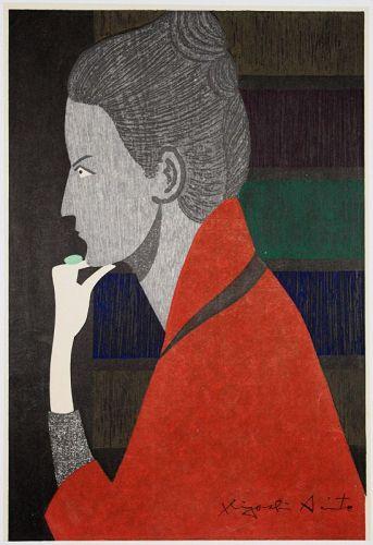 Japanese Sosaku Hanga Woodblock Print Kiyoshi Saito Shop Girl