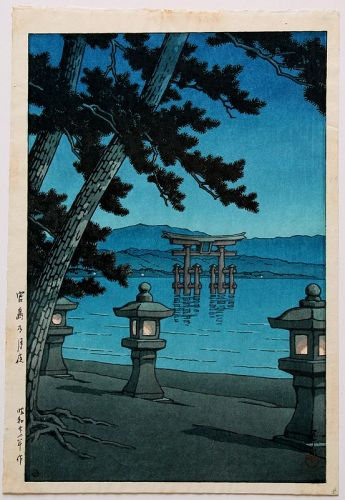 1st Ed. Japanese Woodblock Print Hasui Kawase Moonlit Night Miyajima