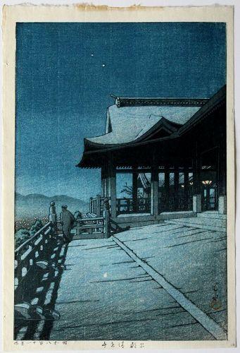 Japanese Woodblock Print Hasui Kawase Kiyomizu Temple Kyoto Lifetime