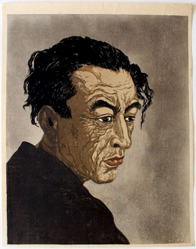 Japanese Woodblock Print Onchi Koshiro Portrait Poet Hagiwara Sakutaro