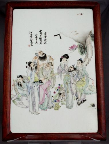 Chinese Republic 1924 Famille Rose Porcelain Plaque Eight Immortals