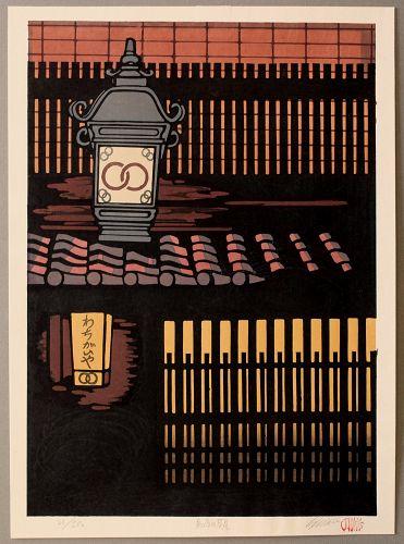 Limited Edition Japanese Woodblock Print Katsuyuki Nishijima Shop