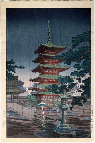 Postwar Japanese Woodblock Print Koitsu Rain Horyuji Temple Nara Doi