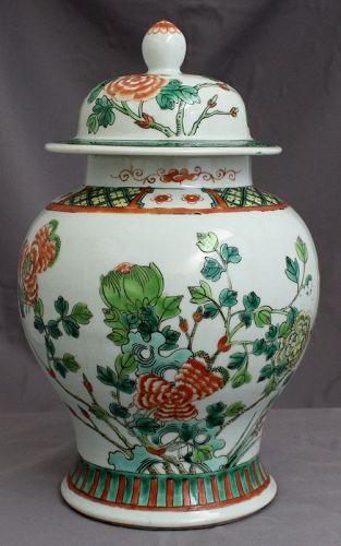 Chinese Qing Famille Verte Porcelain Lidded General's Helmet Jar
