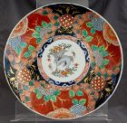 "12"" Diameter Japanese Meiji Period Arita Imari Porcelain Charger Kirin"