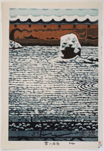 Japanese Woodblock Print Shiro Kasamatsu Snow Zen Rock Garden 1960