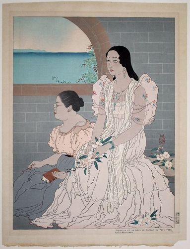 Japanese Ltd. Ed. Woodblock Print Paul Jacoulet Joaquina Marianas