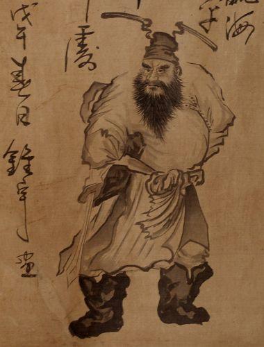 Japanese Sumi-e Scroll Silk Painting Komuro Suiun Shoki Demon Queller