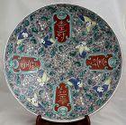 """15"""" Dia. Japanese Meiji Arita Imari Porcelain Charger Shou Children"""