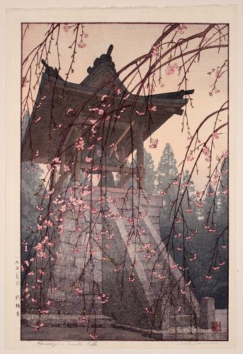 Pencil-signed Japanese Woodblock Print Toshi Yoshida Heirinji Temple