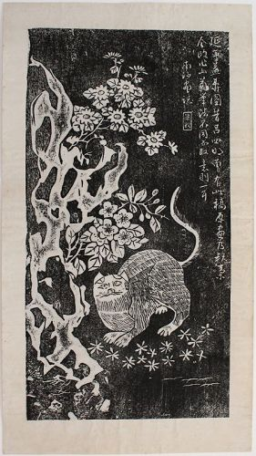 Chinese Qing Republic Stone Relief Ink Rubbing Cat After Jiang Tingxi