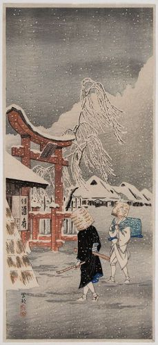 Japanese Shin Hanga Woodblock Print Takahashi Hiroaki Shotei Okabe
