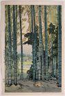 Japanese 1st Edition Woodblock Print Hiroshi Yoshida Bamboo Wood