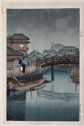 Japanese Woodblock Print Hasui Kawase Shinagawa Rain Lifetime Edition