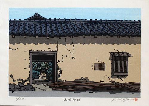 Ltd Ed Japanese Woodblock Print Katsuyuki Nishijima Nagakubo Kisokaido