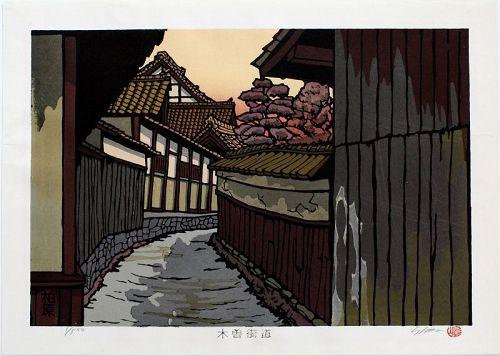 Ltd. Ed. Japanese Woodblock Print K. Nishijima Kashiwabara Kisokaido