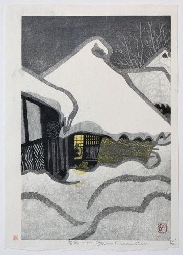 Japanese Sosaku Hanga Woodblock Print Shiro Kasamatsu Snow Country