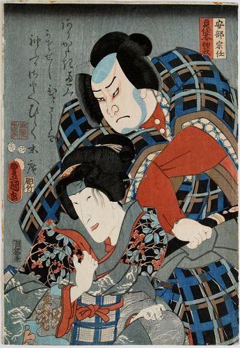 Japanese Edo Woodblock Print Kunisada Toyokuni III Kabuki Actors