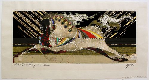 Japanese Ltd. Ed. Woodblock Print Tadashi Nakayama Running Horses 1984