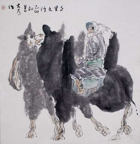 Chinese Watercolor Painting on Paper Liu Dawei Xinjiang Minority Girl
