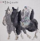 Chinese Watercolor Painting on Paper Liu Dawei Xinjiang Minority Girl