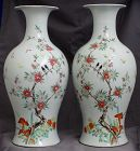 "Pair 17"" High Chinese Republic Famille Rose Fencai Vases Dated 1932"