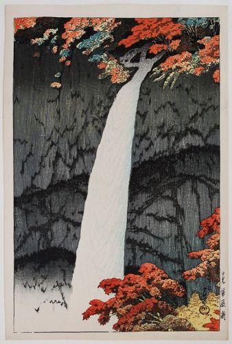 Hasui Kawase Japanese Shin Hanga Woodblock Print Kegon Falls Nikko
