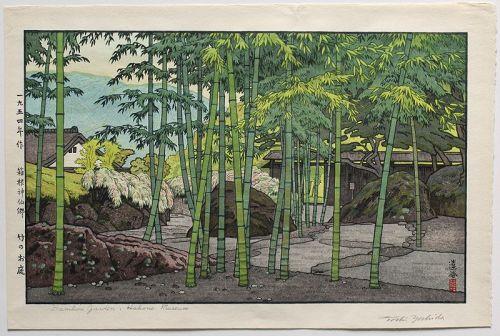 Pencil-signed Japanese Woodblock Print Toshi Yoshida Bamboo Garden
