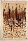 Shiro Kasamatsu Japanese Ltd. Edition Woodblock Print Shadow on Waves