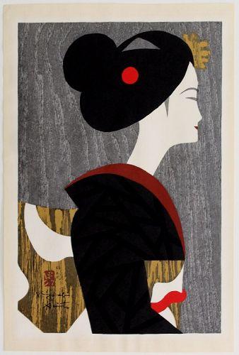 Kiyoshi Saito Japanese Sosaku Hanga Woodblock Print Maiko No. 4
