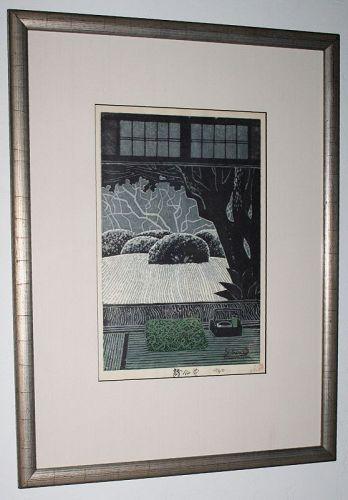 Shiro Kasamatsu Japanese Limited Edition Woodblock Print Zen Garden