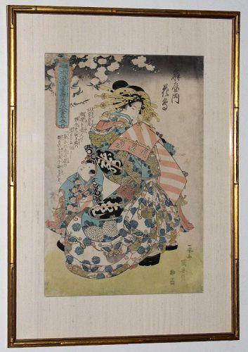 Japanese Edo Woodblock Print Kuniyasu Oiran 108 Heroes of Water Margin