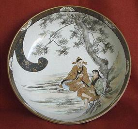 "Large Japanese Kutani Porcelain Figural Bowl 9.5"" Dia."
